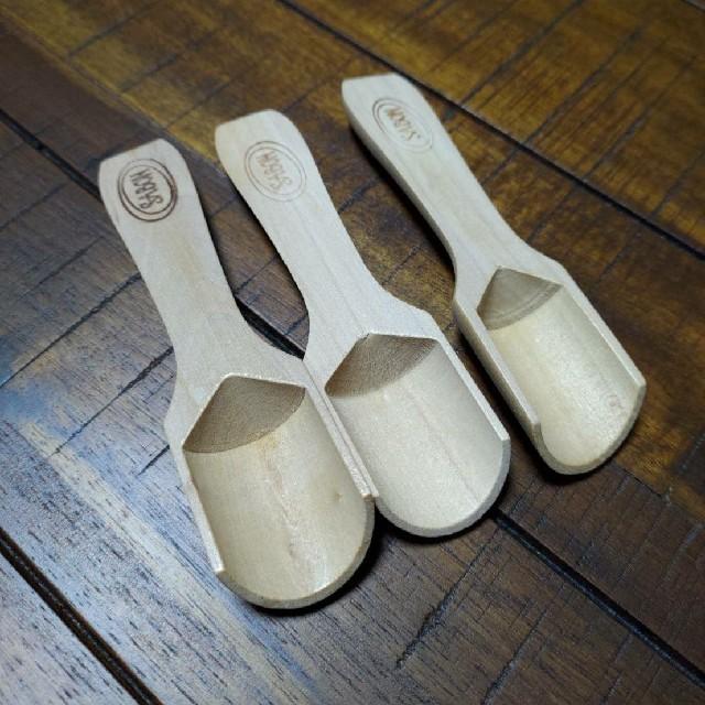 SABON(サボン)のSABON  スプーン  3個セット コスメ/美容のボディケア(ボディスクラブ)の商品写真