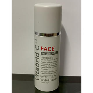 ビタブリッド C12 FACE  3g