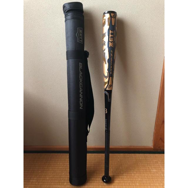 ZETT(ゼット)のブラックキャノン Z2 スポーツ/アウトドアの野球(バット)の商品写真