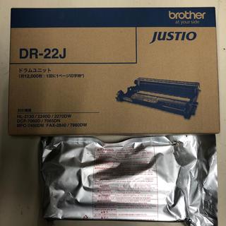 リコー(RICOH)のbrother justio用 ドラムユニットとトナーカートリッジのセット(PC周辺機器)