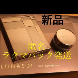 ルナソル(LUNASOL)の新品 ルナソル パーティコフレ2018 パーティアイズ クリーミィハイライト(その他)
