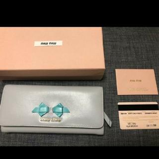 miumiu - ミュウミュウの財布