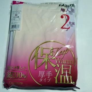 グンゼ(GUNZE)の2枚組・グンゼ☆厚手保温☆フルレングスパンティ カームベージュ M(その他)