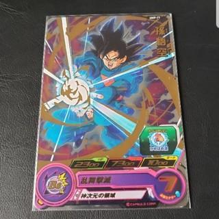 ドラゴンボール(ドラゴンボール)のドラゴンボールヒーローズ 箔押し 孫悟空 身勝手 兆 ump-77(シングルカード)