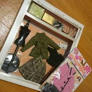 Takara Tomy - スタイリッシュウェアコレクション リカちゃん