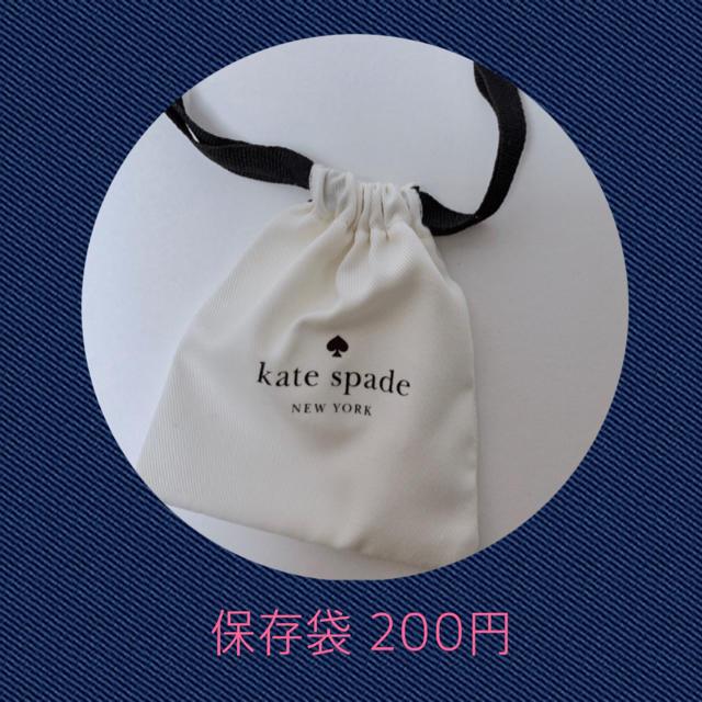 kate spade new york(ケイトスペードニューヨーク)のケイトスペード  kate spade キーホルダー スペード レディースのファッション小物(キーホルダー)の商品写真