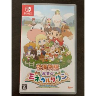 Nintendo Switch - 任天堂Switch 牧場物語 再会のミネラルタウン