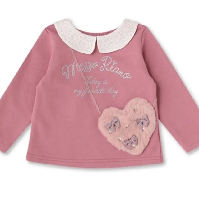 mezzo piano(メゾピアノ)のゆかゆか様専用です。 キッズ/ベビー/マタニティのキッズ服女の子用(90cm~)(Tシャツ/カットソー)の商品写真