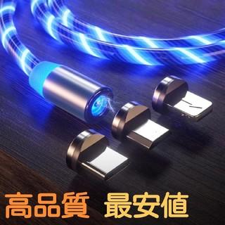 Apple - 光る マグネット 急速充電Lightningケーブル 3in1