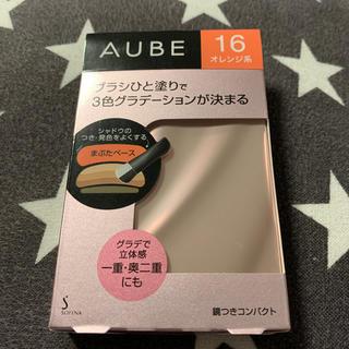 オーブクチュール(AUBE couture)のソフィーナ オーブ ブラシひと塗りシャドウN 16 オレンジ系(4.5g)(アイシャドウ)