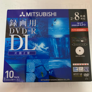 ミツビシ(三菱)の三菱 録画用 DVD-R  10枚パック 未開封(その他)