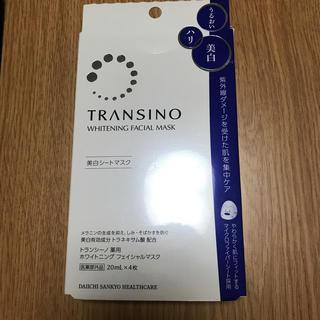 トランシーノ(TRANSINO)のトランシーノ 薬用ホワイトニングフェイシャルマスク(4枚入)(パック/フェイスマスク)