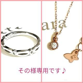 アガット(agete)のアガットagete ダイヤモンドシルバーリング 13号(リング(指輪))
