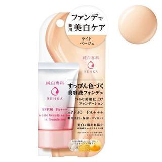シセイドウ(SHISEIDO (資生堂))の純白専科 すっぴん色づく美容液フォンデュ ライトベージュ(30g)(ファンデーション)