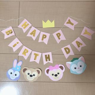 ディズニー(Disney)のお誕生日セット(型紙/パターン)