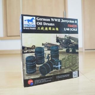 ブロンコモデル1/48 ドイツ ドラム缶 & ジェリカンセットNo.FB4020(模型/プラモデル)