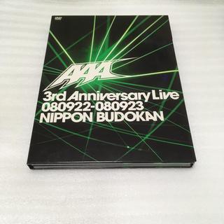 AAA - AAA AAA 3rd Anniversary Live 080922-0809