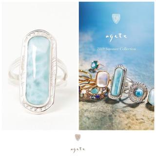agete - 【24日迄お値下げ】agete♡ラリマーリング♡2019年限定コレクション♡完売