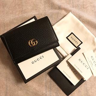 Gucci - 【ご専用画面】グッチ 新品カードケース
