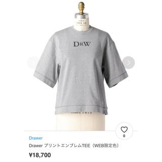 Drawer - Drawer ドゥロワー  極美品☆19SS☆ プリントエンブレムTEE