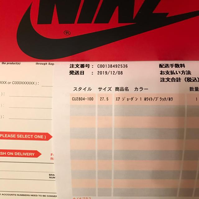 NIKE(ナイキ)の27.5 clot nike jordan mid se fearless  メンズの靴/シューズ(スニーカー)の商品写真
