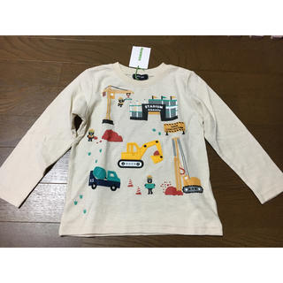 kladskap - 新品タグ付き★クレードスコープ★ロンTシャツ