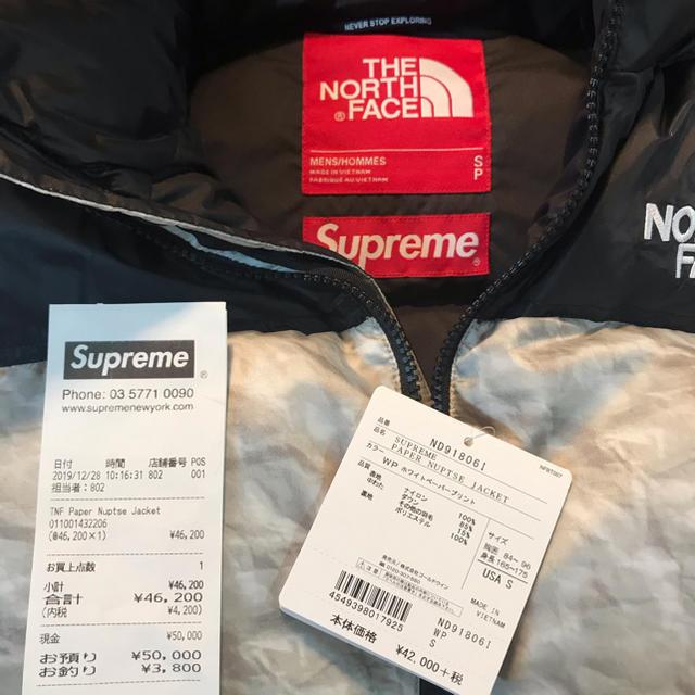 Supreme(シュプリーム)のSupreme The North Face Nuptse Jacket ヌプシ メンズのジャケット/アウター(ダウンジャケット)の商品写真