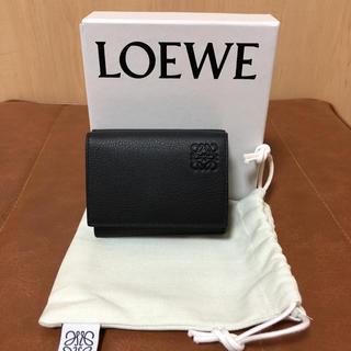 LOEWE - ロエベ 三つ折り財布 新品未使用