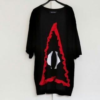 UNDERCOVER - 【三角形♪】Daniel Palillo 赤フリルオーバーサイズビックTシャツ