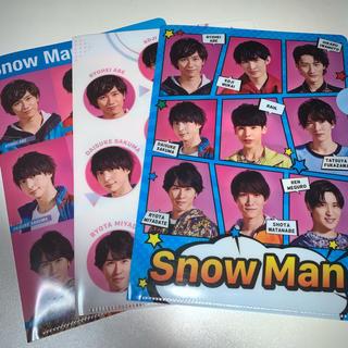 SnowMan ファイル