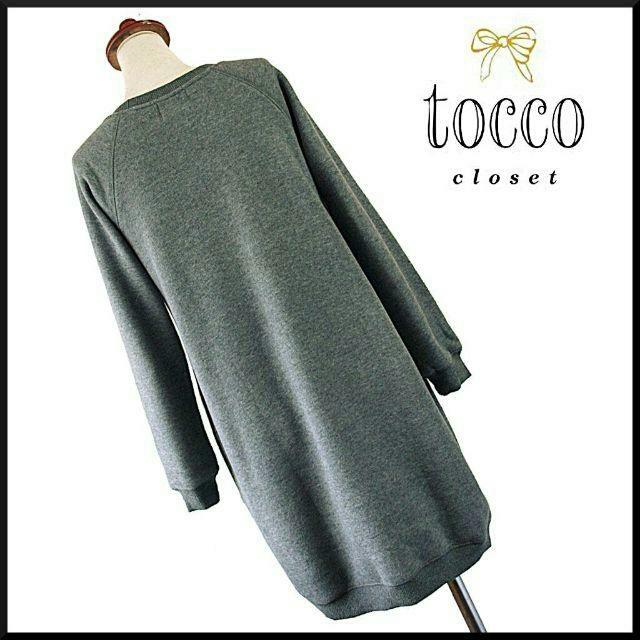 tocco(トッコ)の★tocco closet★スェット ワンピース レディースのワンピース(ひざ丈ワンピース)の商品写真