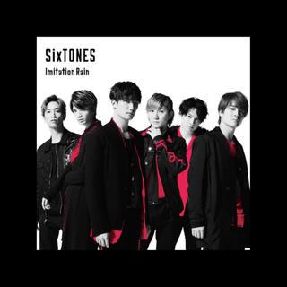 Johnny's - SixTONESデビュー曲 「Imitation Rain」