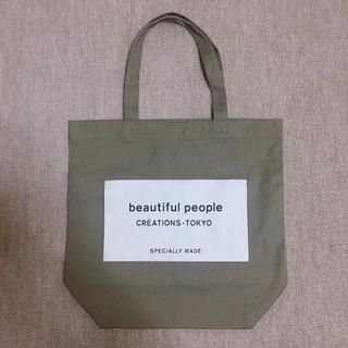 ビューティフルピープル(beautiful people)のbeautiful people * ネームタグトート armygreen(トートバッグ)