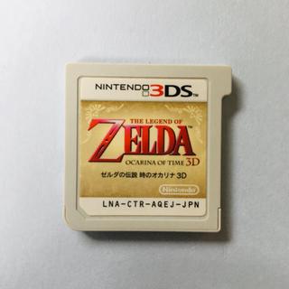 ニンテンドー3DS(ニンテンドー3DS)の《 ゼルダの伝説 ~時のオカリナ3D ~ 》(携帯用ゲームソフト)