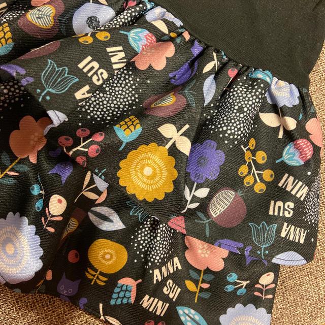 ANNA SUI mini(アナスイミニ)の新品 アナスイミニ  キュロット 140 キッズ/ベビー/マタニティのキッズ服女の子用(90cm~)(パンツ/スパッツ)の商品写真