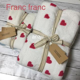 Francfranc - 新品 ⭐️フランフラン  バスタオル&フェイスタオル セット
