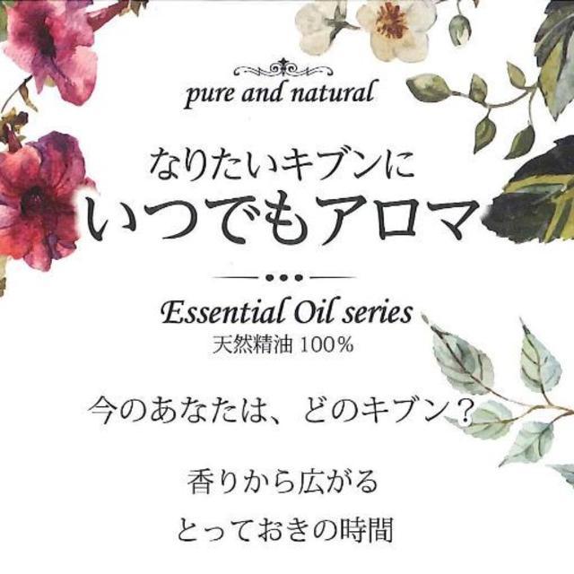 いつでもアロマ レモン(3ml) コスメ/美容のリラクゼーション(アロマオイル)の商品写真