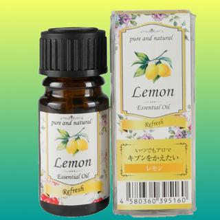 いつでもアロマ レモン(3ml)