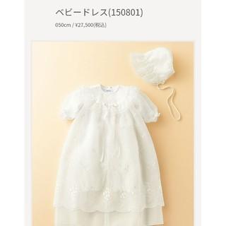 familiar - ファミリアfamiliarセレモニードレス帽子のみ新生児サイズ39お宮参りマール