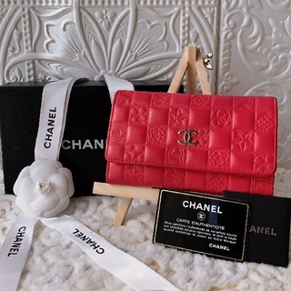 CHANEL - CHANEL 正規品 アイコン コンパクト 2つ折り財布