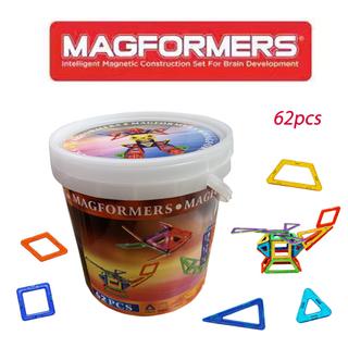 マグフォーマー magformers デザイナーセット62pcs 収納ケース付き