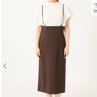 Noble - NOBLE トリアセショルダーストラップサロペットスカート