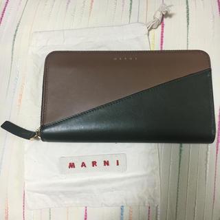 Marni - マルニ(MARNI)長財布 保存袋付き!