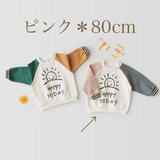 プティマイン(petit main)の【新品】カラーブロックトレーナー *ピンク80cm(トレーナー)