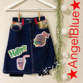 エンジェルブルー(angelblue)のAngelblue★スカート&レギンス2点set(ㅅ˙ ˘ ˙ )♡(パンツ/スパッツ)