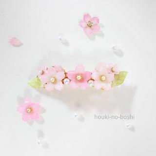 桜のフェミニンバレッタ(ヘアアクセサリー)