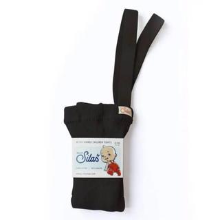 キャラメルベビー&チャイルド(Caramel baby&child )のSILLY Silas  タイツ シリーサイラス(靴下/タイツ)