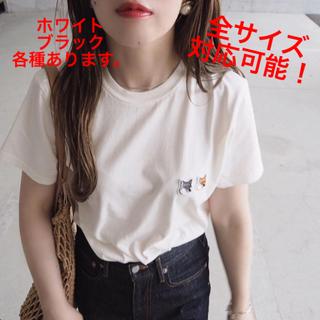MAISON KITSUNE' - メゾンキツネ  tシャツ ダブルパッチ