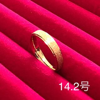 ゆびわ 1個(リング(指輪))