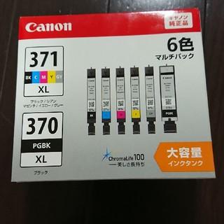 Canon - キャノン インクカートリッジ 370 371XL 純正